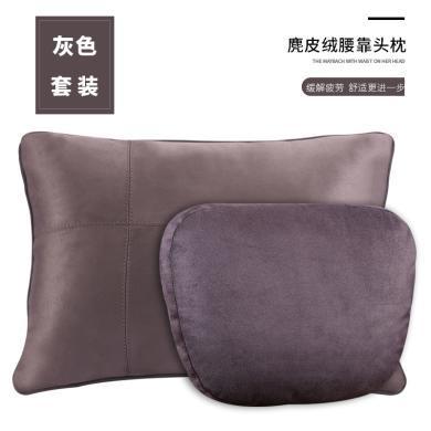 永富安裕 適用于奔馳頭枕腰靠車載麂皮絨枕頭靠枕車用靠墊護頸枕