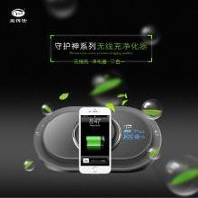 AJS 无线充车载净化器 手机无线充空气净化器合二为一