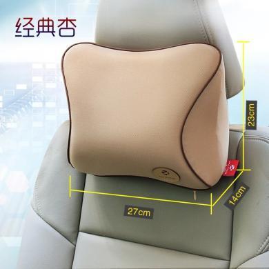 米彤 新款汽車用頭枕頸枕記憶棉四季通用高檔汽車頭枕汽車用品