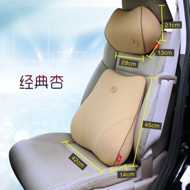 米彤 新款護頸枕3d汽車頭枕腰墊時尚按摩腰靠腰墊