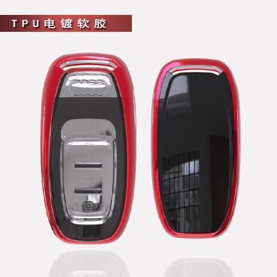 親藍 汽車鑰匙殼適用于奧迪A6LQ5A5A7A8A4車型億航成全包鑰匙?;ぐ?>                                 </a>                             </div>                         <div class=