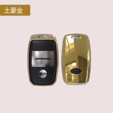親藍 汽車鑰匙包適用于起亞k3K5智跑索蘭托K4KX3 kx5 tpu軟膠鑰匙殼