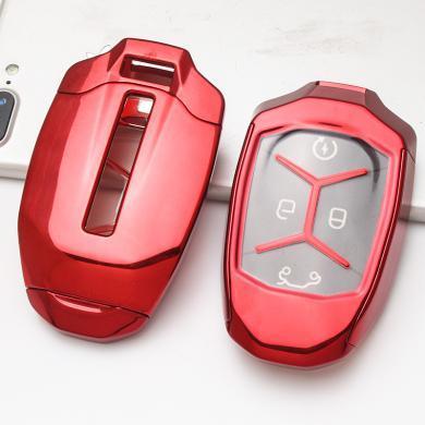 亲蓝 适用于领克02新款吉利领克01二合一钥匙包全包汽车钥匙套扣壳