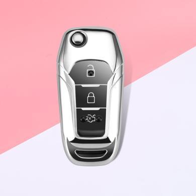 車鑰匙包適用于 福特福克斯翼虎翼博致勝套全包汽車鑰匙殼