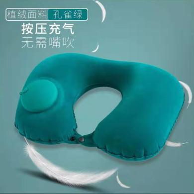 米彤 按压U型枕旅行枕充气颈椎枕便携?#31354;澩灯?#26517;旅游护?#38381;?#33046;子u枕