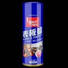 标榜 表板蜡 仪表蜡 皮革护理 防尘去污蜡 抗氧化 450ml