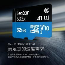 Lexar 32G内存卡 98M/S tf卡 C10高速SD卡 手机卡 行车记录仪专用高速至尊存储卡