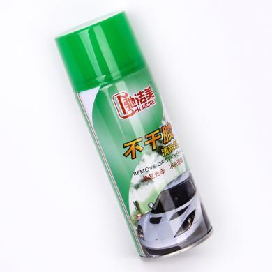 卡飾得 不干膠清除劑 黏膠蟲膠去除劑 清膠劑 雙面膠 汽車 家用