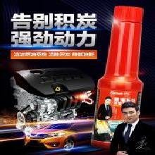 FantasticxmL燃油宝除积碳清洗剂节油宝汽车除积碳清洗剂三元催化