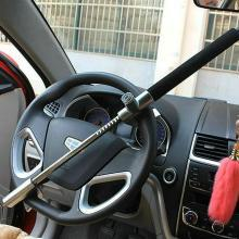 卡飾得 伸縮方向盤鎖 車頭鎖 汽車鎖具 方向鎖 防盜鎖 帶救生錘
