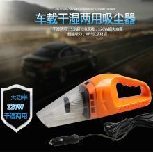卡饰得 车载吸尘器 迷你大功率便携式 120W 5米线 干湿两用 12V 海帕款