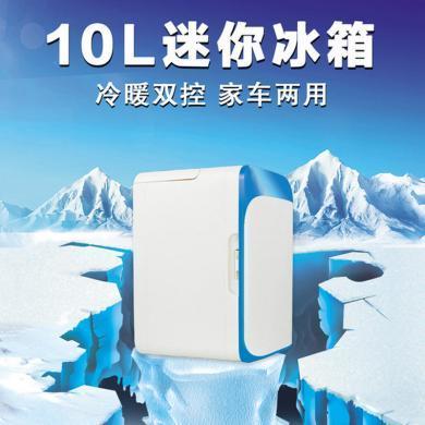卡飾得 10L車載冰箱 迷你冷暖箱 便攜移動冷藏箱 家車兩用 冷暖兩用