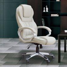 ?#36276;图?#24067;莱恩浅灰色博士办公椅FB-14139  舒适老板椅 中班椅