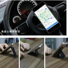 卡饰得 折叠随手贴 多功能硅胶置物垫 汽车无痕防滑垫 车载手机贴