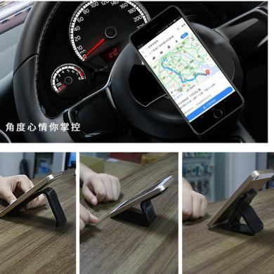 卡飾得 折疊隨手貼 多功能硅膠置物墊 汽車無痕防滑墊 車載手機貼