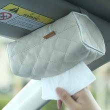 卡饰得 车用纸巾盒 车载遮阳板纸巾套 多功能抽纸盒 皮革 多处安装天窗挂式
