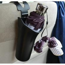 卡饰得 汽车内用多功能雨伞桶 车载折叠伞套 多功能置物袋