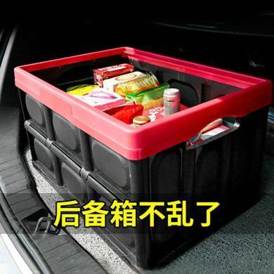 卡飾得 55L置物箱 折疊垃圾桶 置物桶 多功能收納桶 收納筐 黑紅色 野餐桶