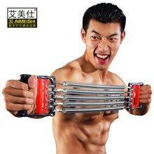 艾美仕 弹簧拉力器扩胸器健身器材家用多功能体育用品锻炼胸肌拉簧臂力器