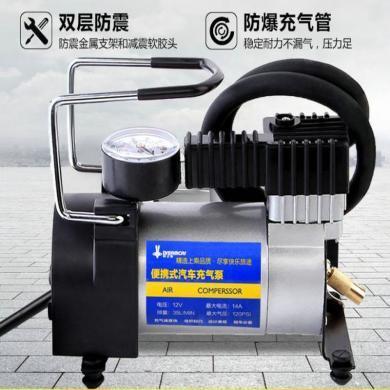 卡饰得 金属充气泵 多用途打气泵 带气压表 12V 130W ?#26469;?#30005;机 转子款