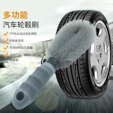 卡饰得 轮毂刷 轮毂清洁刷 钢圈刷 尼龙刷 轮胎刷