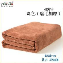卡饰得 高质微纤毛巾 擦车巾 打蜡毛巾 强吸水 60*40cm 450加厚系列 110G