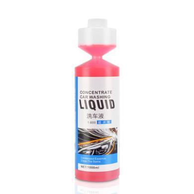 FantastlcxmL 超浓缩洗车液 1:600蜡水洗车洗车液 中性高泡洗车液
