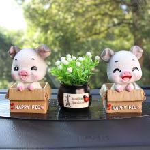 卡饰得(CARCHAD) 猪宝宝摆件 吉祥果摆件 四个装*4个套装 卡通猪萌宠 摇头生肖猪 纸箱可爱猪 车载装饰品