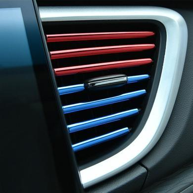 卡饰得 汽车出风口装饰条 车载内饰氛围条 电镀镀铬 通用型 20根装
