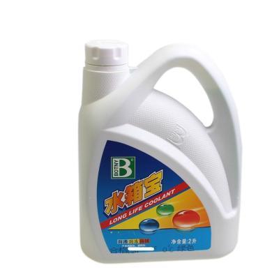 卡饰得 水箱宝 汽车发动机冷却液 防沸 防锈 防冻 绿色 2KG 0度