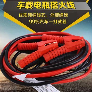 卡飾得 汽車電瓶線 車用1800A應急搭火線 點火線 啟動電池連接線 2.5米