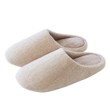 智庭 日式秋冬季情侣棉拖鞋 居家软底防滑鞋 室内静音家居拖鞋