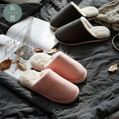 樸西家居保暖棉拖鞋女冬天居家室內家用厚底防滑情侶毛毛拖鞋