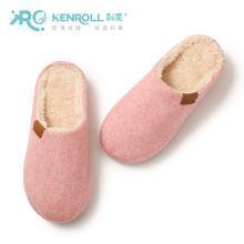 kenroll科柔冬季棉拖鞋厚底短毛室内居家男女拖鞋