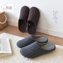 智庭 冬款情侣居家室内毛毛棉拖鞋