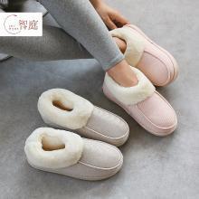 智庭冬季保暖棉鞋女加绒加厚毛毛厚底防滑包跟男居家室内家用拖鞋