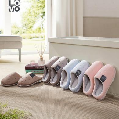 LOVO家纺精致刺绣鞋面保暖亲肤水晶绒牢固耐穿秋冬拖鞋点点家居拖