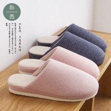 朴西冬季室内家居防滑木地板情侣保暖毛毛拖鞋