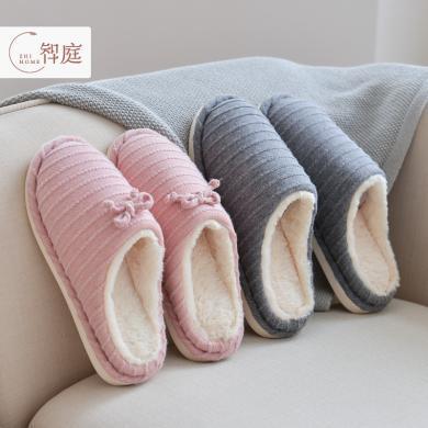 智庭棉拖鞋女冬保暖毛绒居家室内木地板防滑厚底防水家用男士拖鞋
