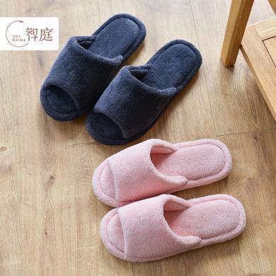 智庭棉拖鞋女冬室內防滑冬季情侶家用居家拖鞋男毛拖鞋家居保暖
