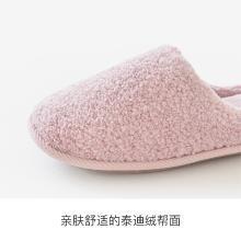 智庭冬季棉拖鞋女静音防滑柔软舒适厚底保暖情侣棉拖鞋男女