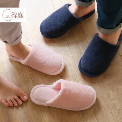 智庭毛毛棉拖鞋女冬珊瑚絨保暖居家室內厚底情侶家用防滑包頭男鞋