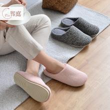 智庭冬季棉拖鞋女居家保暖舒适防滑静音情侣棉拖鞋男女