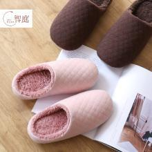 智庭冬季棉拖鞋女家居室内保暖包头毛毛厚底防滑舒适家用棉鞋男士