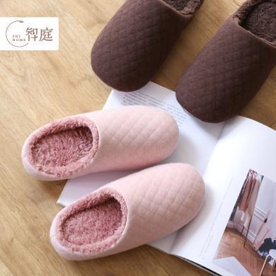 智庭冬季棉拖鞋女家居室內保暖包頭毛毛厚底防滑舒適家用棉鞋男士