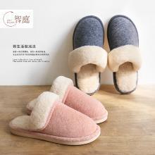 智庭棉拖鞋女冬季居家情侣室内厚底防滑保暖毛毛家居男士包头棉鞋