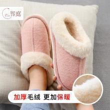 智庭冬季棉鞋包跟女居家男士毛绒厚底保暖家用室内防滑加厚棉拖鞋