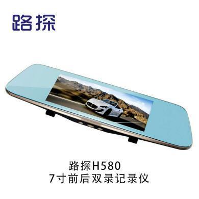 路探 觸摸7英寸屏后視鏡行車記錄儀高清雙錄倒車后視1080P多國語言