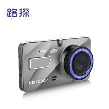 路探 4英寸V2行车记录仪1080P 2.5D镜面前后双录像杰里5601多国语言