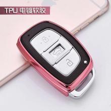 亲蓝 现代TPU汽车钥匙包适用于朗动途胜名图索纳塔九悦纳汽车钥匙套壳